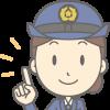 香港の婦人警官