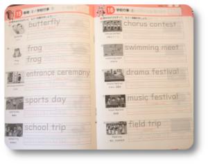 英単語練習ノート