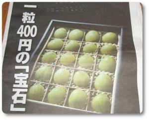 読売中高生新聞 1面